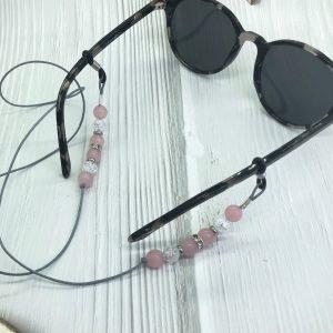 Rose Quartz Eyeglass Lanyard